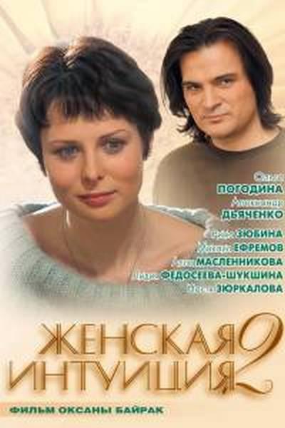 «Студия Байрак Фильмы» — 2016